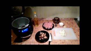 Домашние видео рецепты - куриная грудка с лесными грибами в мультиварке