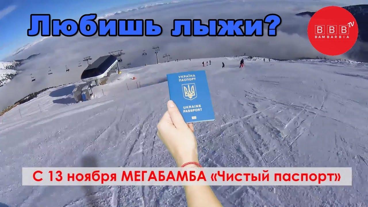 Отдых в болгарии останется в вашей памяти навсегда. Болгария славится мягким и приятным климатом, а также приветливым дружественным нам населением, которое замечательно понимает и говорит по-русски. В эту балканскую страну можно без малейших беспокойств отправить на отдых детей или.