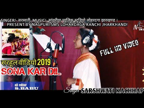 SONA KAR DIL // NEW  SARHUL HD VIDEO SONG  2019 //  NAGPURI SMS.