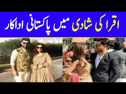 Pakistani Celebrities On Iqra Aziz Wedding
