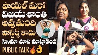 RDX Love Movie Genuine Public Talk | Ladies Reaction On RDX Love | Payal Rajput