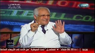 الناس الحلوة   أسباب الفشل المتكرر للحقن المجهرى مع د.عادل أبوالحسن
