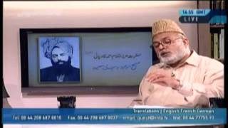 Prophets after Mohammed (pbuh) proved by Quran ?! Islam Ahmadiyya in Urdu Hindi
