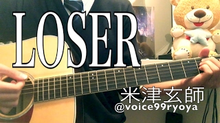 Twitter→https://twitter.com/voice99ryoya.