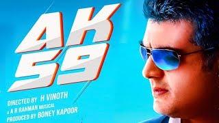 WOW! Thala 59 Countdown Begins - Ajith Kumar meets Booney Kapoor | H Vinoth | TK