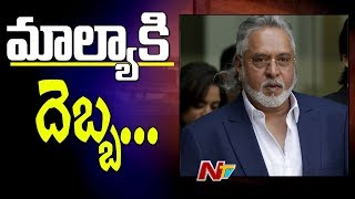 Vijay Mallya Loses Case at UK Court | Indian Banks Can Sell His UK Assets To Recover Dues || NTV