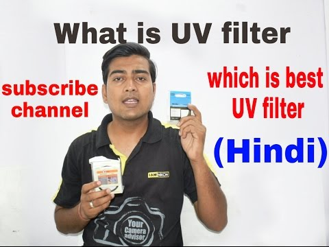 What is uv filter??? and which is best uv filter (Hindi)