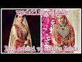 Isha Ambani Vs Shloka mehta | wedding style, wedding cost, wedding dress, wedding decorations etc.