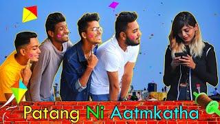 Patang Ni Atmkatha || Uttarayn Comedy Video - Kaminey Frendzz