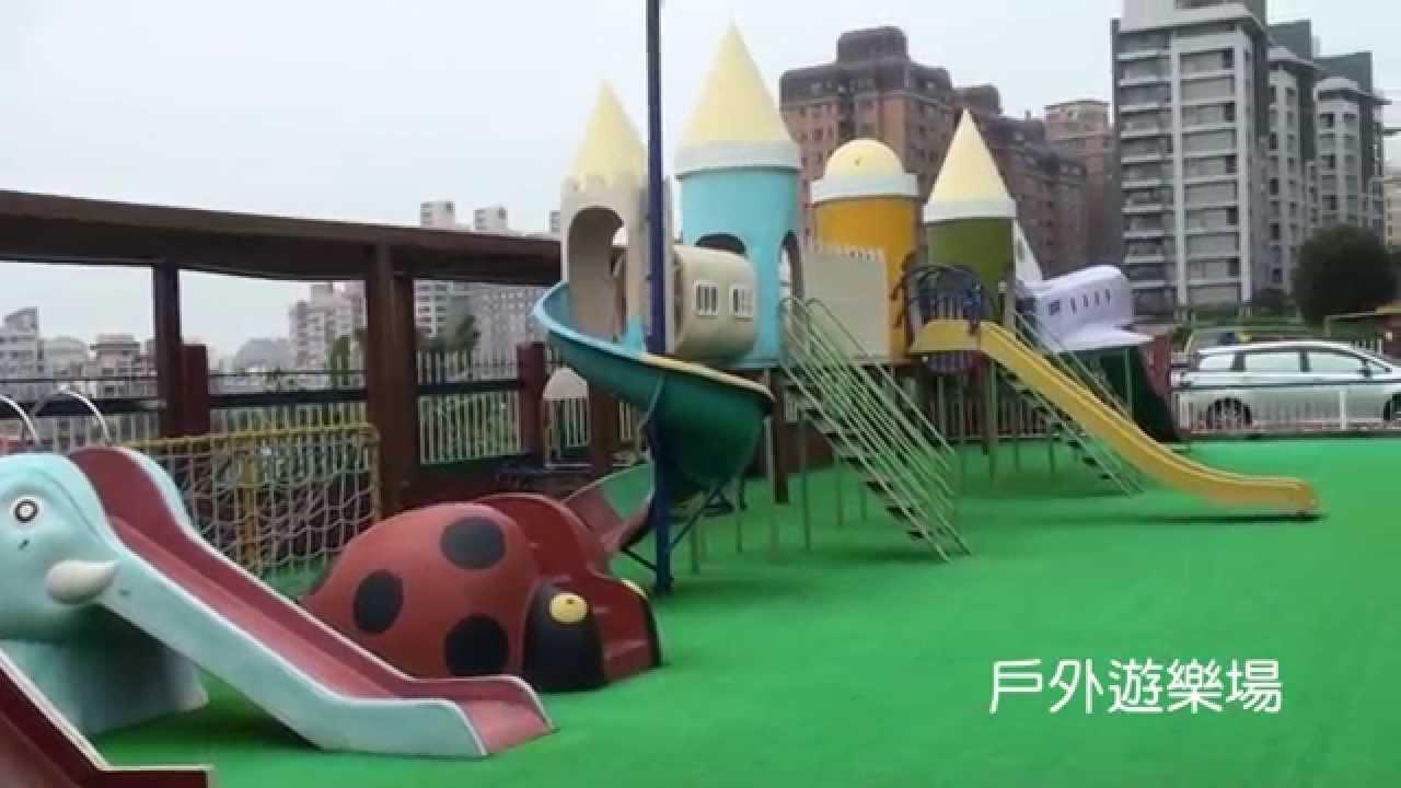 桃園市私立歸真幼兒園簡介影片104.9.21 - YouTube
