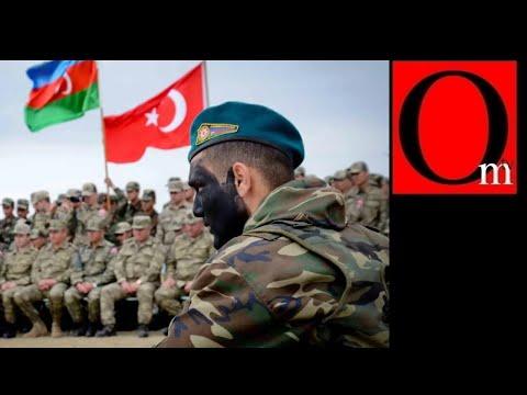 Турецкий войска будут в Нагорном Карабахе и РФ не помеха