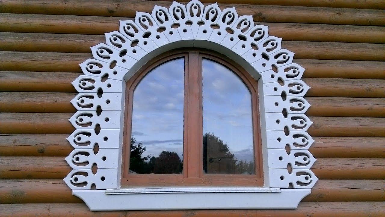 Резные наличники на окна с своими руками