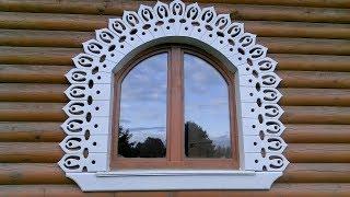 Резные наличники на окна для деревянного дома