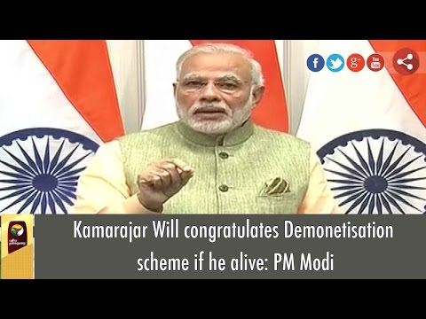 PM Modi Praises Kamarajar on his New year