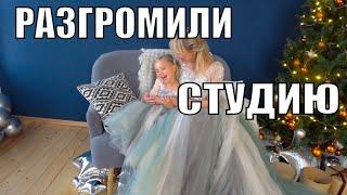 Новогодняя Фотосессия в Краснодаре Семейный Шоппинг