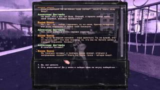 """Копия видео """"Прохождение сталкер снайпер часть 12 .Банда Чапая со звуком"""""""