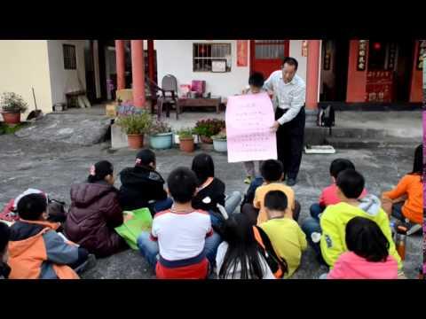 20140324校長教同學認識台語歌謠 - YouTube pic