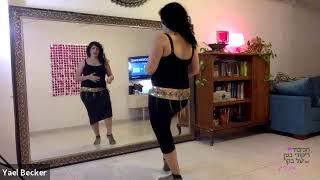 פרומו לשיעור ממשיכות - ריקודי בטן עם יעל בקר