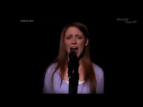 Lora. 'The fools who dream' (from LaLaLend). The Voice Russia 2017.