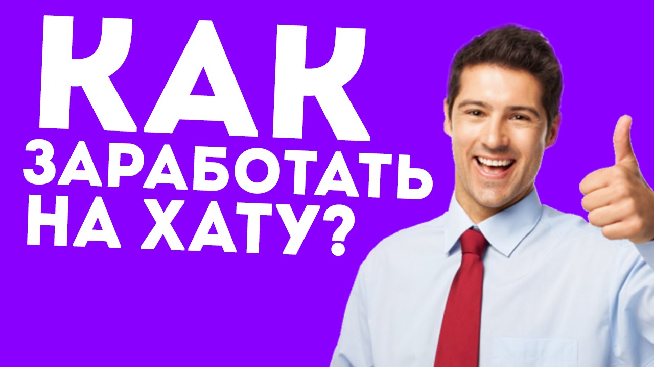 . Отзывами и по привлекательным ценам. Возможность купить смартфон в кредит или в рассрочку, с доставкой по всей россии   город москва.
