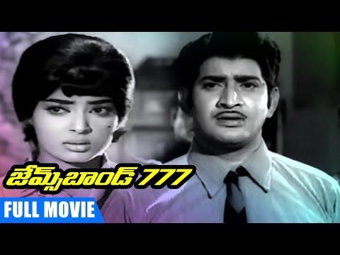 James Bond 777 Telugu Full Movie | Krishna | Vijayalalitha | Jyothi Lakshmi | KSR Das | Satyam