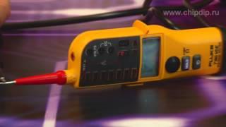 мультиметр / вольтметр Fluke T150 обзор