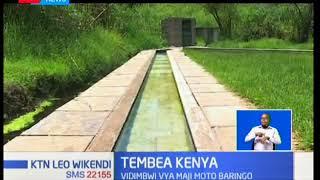 Tembea Kenya: Maji ya ziwa Bogoria inavvyotumika katika vidimbwi Baringo