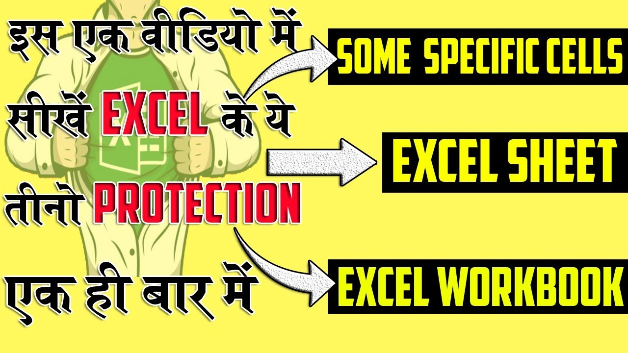 Workbooks how to protect excel workbook : How to Protect Excel :Cells, Sheets, & Workbooks -HINDI ...