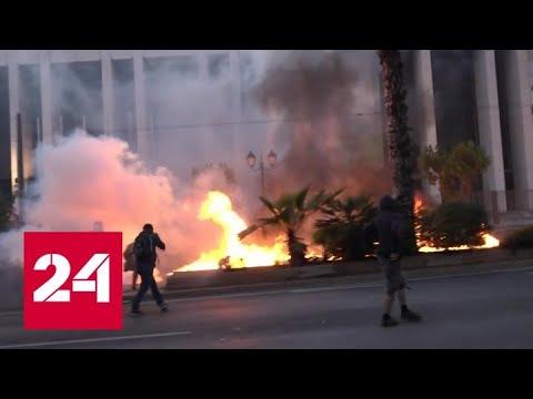 В Европе проходят массовые протесты в защиту прав темнокожих - Россия 24
