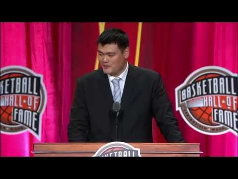 Yao Ming's 2016 Hall Of Fame Induction Speech