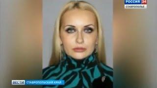 Преступность в мантии? Взятка за должность судьи. Ставрополь '2017(РБК: