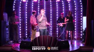 Hidenseek & Евгений Чебатков - NewYork (#Таксебетеатр)
