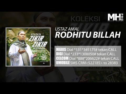 Ustaz Amal - Rodhitu Billah (Official Music Audio)