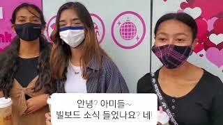 방탄 빌보드 4주 대기록에 미국 아미들 만나러 한인타운 가봤습니다!고마운 미국아미들 한국말 배우며 방탄 서포트에 감동했어요!😭 BTS Butter Billboard