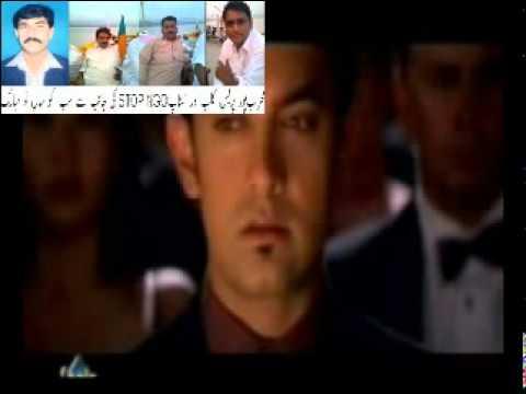 Gum Sum Piyar Da Mosam Rahat Fetah Ali with Press Club 03337207537 mpg