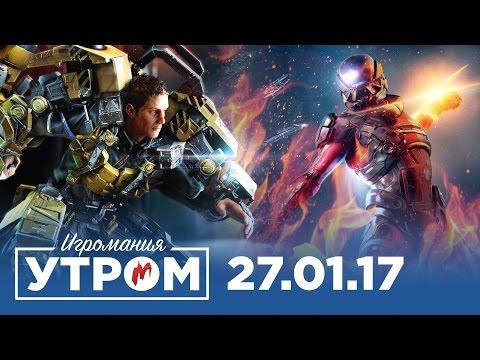 Скачать игры Горячие новинки 2016-2017 через торрент на
