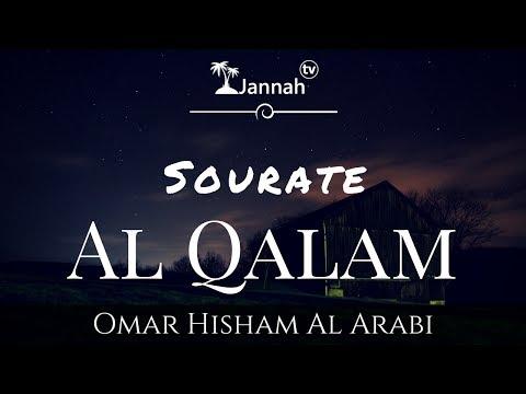 Sourate Al Qalam - Omar Hisham Al Arabi