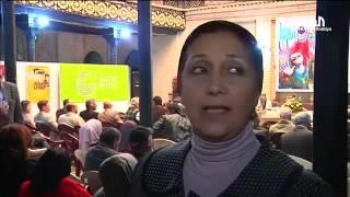 منتدى ثقافي في البصرة يركز على انجازات المرأة الأدبية