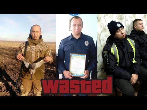 Обыски у патрульных