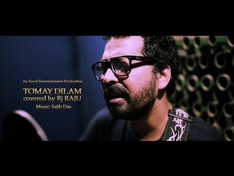 TOMAY DILAM | তোমায় দিলাম | Rj Raju | Sajib Das | Mohiner ghora guli (Covered)| Bangla new song 2018