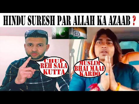Hindu Suresh per Allah ka Azaab || india || Reply from Pakistan || Waqar Saghir..