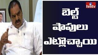 AP Deputy CM Narayana Swamy on Belt Shop | Special Interview | hmtv Telugu News