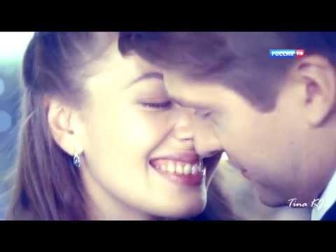 Верни мою любовь ♡ Vera & Anton ♡ Set Fire To The Rain