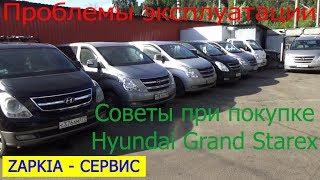 видео Запчасти на hyundai н1