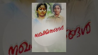 Nakhakshathangal Malayalam  Full Movie