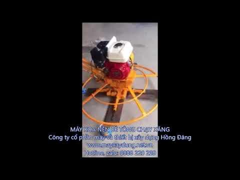 máy xoa nền bê tông, máy xoa nền bê tông chạy xăng, máy xoa nền bê tông ướt 0988220239 - YouTube