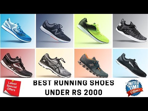 10 Best Running Shoes Under Rs 2000 - Best Sports Shoes Under 2000 - Shoe Guide