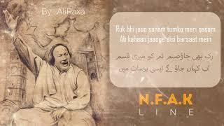 Rut Hy Barsat ki dekho zid mat kro | NFAK | Ali Raxa