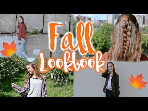 FALL LOOKBOOK// 2016