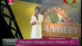 Tahir Naeem Allah Hoo Pakistan Sangeet Icon 1 Episode 6